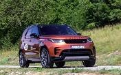 novi_land_rover_discovery